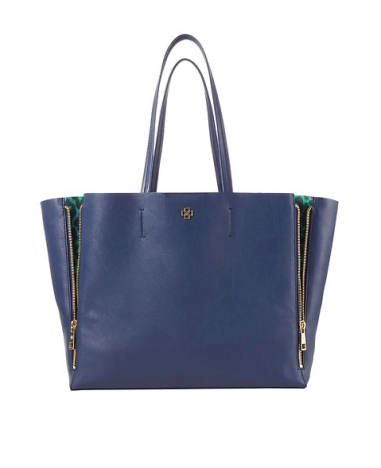 Gallery Tote $98 at ANN TAYLOR